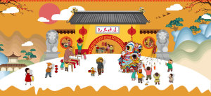 春节卡通童趣黄色淘宝海报背景