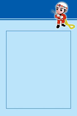安全消防制度展板背景素材