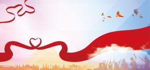 大气红色飘带创意爱心感恩背景