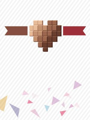 矢量创意手绘巧克力心形背景素材