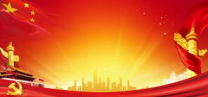 大气红色中国风背景