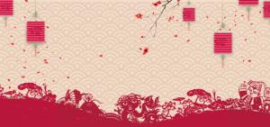 中国风素材新年banner