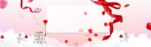 粉色情人节海报主题背景