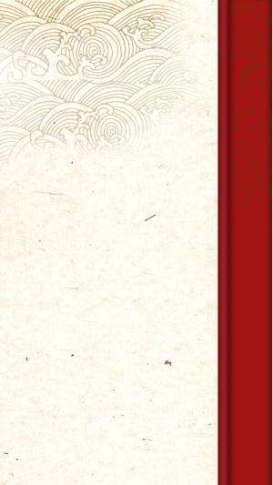 花纹文化PSD分层H5背景素材
