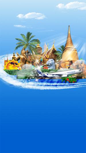 世界旅游PSD分层H5背景素材