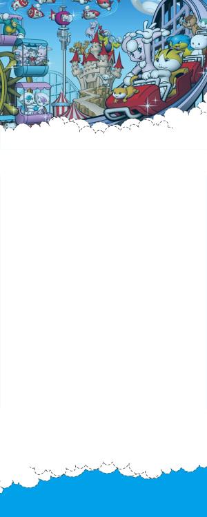 游乐设备招聘简章企业招聘海报X展架背景