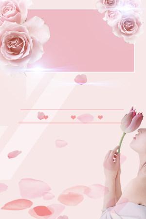 粉色唯美立体花朵38妇女节海报背景
