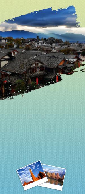 简约丽江旅游宣传展架模板psd背景图
