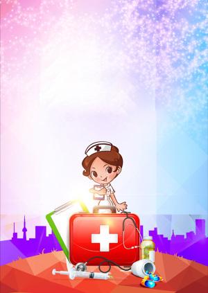 512国际护士节活动海报背景