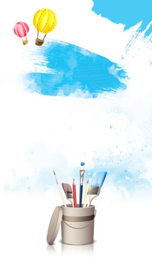 蓝色美术培训班招生PS源文件H5背素材