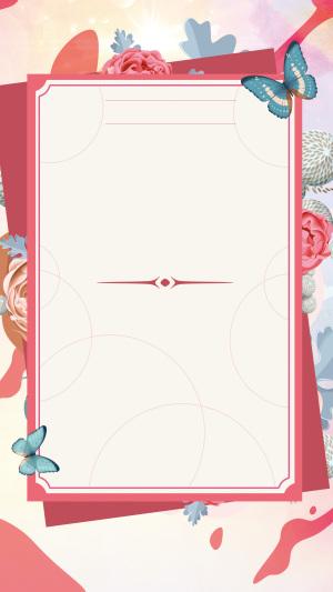 女神节鲜花蝴蝶边框H5促销海报背景下载