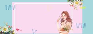 女生节春季上新几何蓝色banner