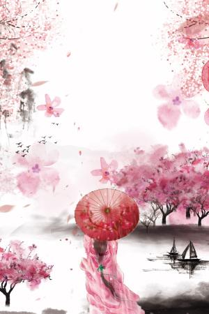 中国风三生三世十里桃花展板