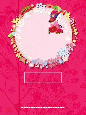红色花卉浪漫妇女节海报模板背景素材