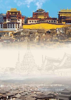 云南香格里拉旅游宣传海报DM背景