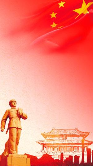红色五星红旗雷锋雕塑PS源文件H5背景