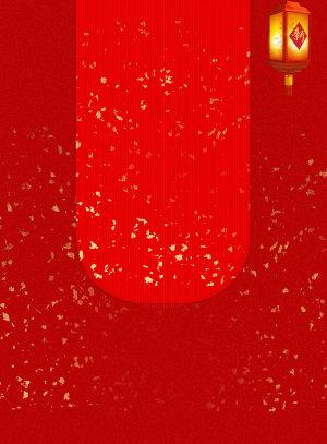 红色促销背景素材