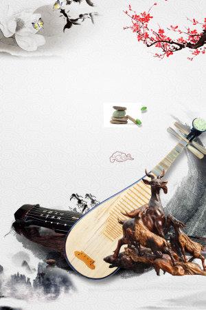 水墨中国风琵琶背景素材