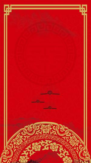 传统中国风婚庆H5海报背景psd分层下载