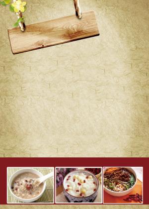 中式快餐宣传单背景素材