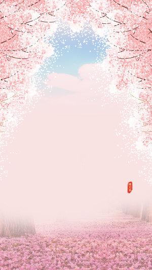 粉色浪漫春天樱花贺卡H5背景免费下载