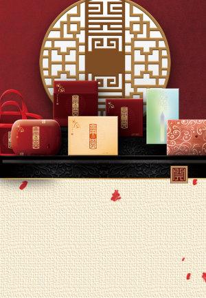 红色月饼包装背景素材