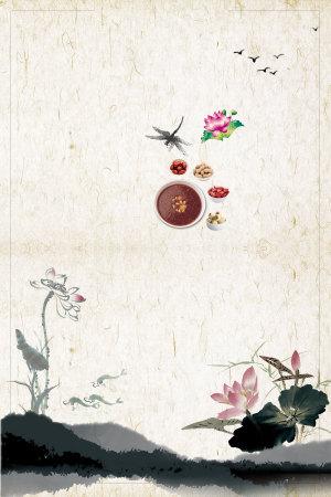 中国风水墨画荷花传统节气海报背景素材