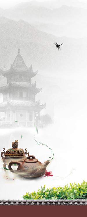 中国风茶文化x展架背景素材
