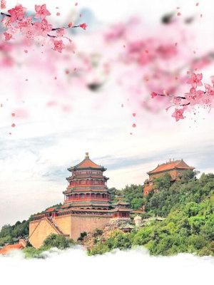 中式花卉古建北京旅游海报背景素材