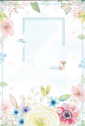 文艺小清新鲜花夏季上新海报背景素材
