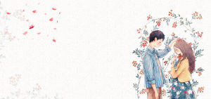 520手绘情侣粉色花瓣白色背景