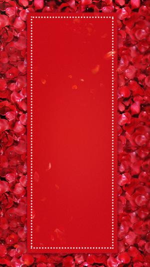 红色喜庆玫瑰花瓣婚礼H5背景psd下载