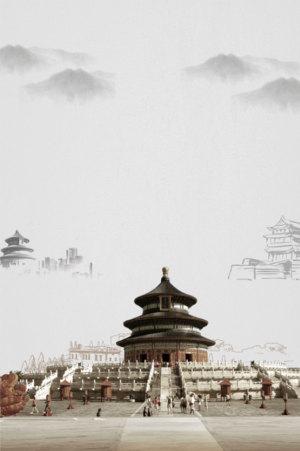 北京旅游景点海报背景素材