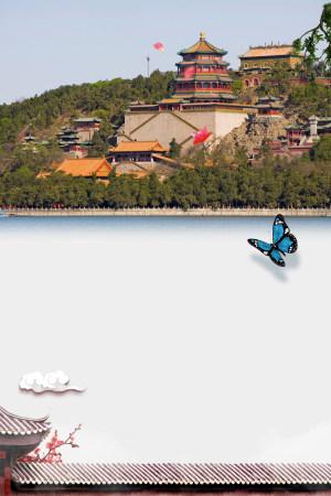 文化古老颐和园旅游海报背景素材