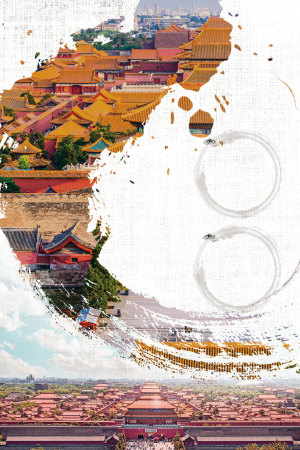 北京旅游故宫景点海报背景素材