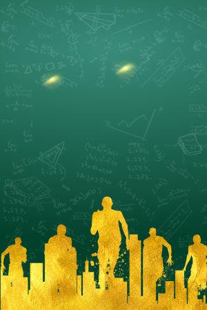 绿色矢量黑板剪影青春梦想背景