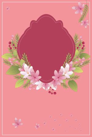 520表白我爱你粉色情人节海报背景