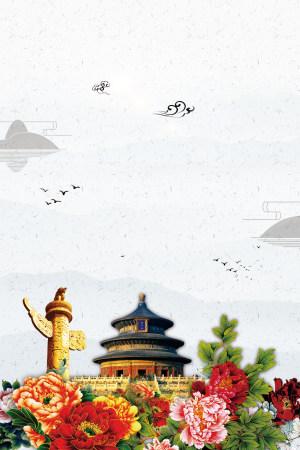 简约水墨天坛风景华表北京旅行背景素材