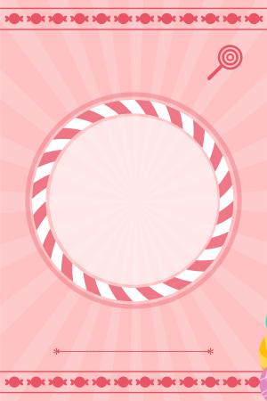 粉色扁平糖果图案背景