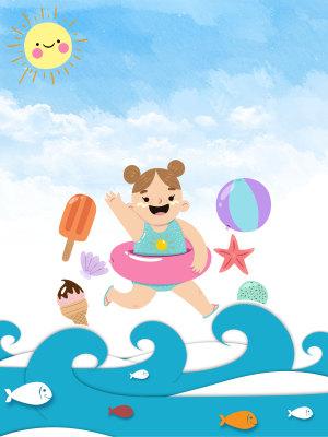 蓝色矢量卡通趣味夏至海报背景
