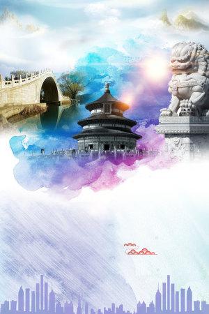 北京旅游夏季旅游海报背景素材