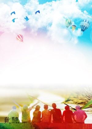 毕业季海报背景图片
