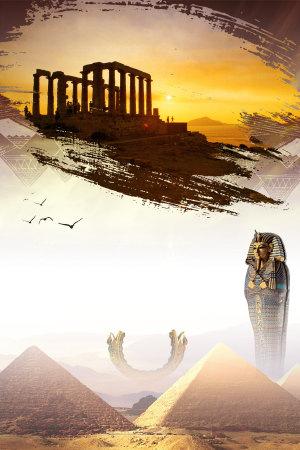 古代埃及风情旅游文化海报背景素材