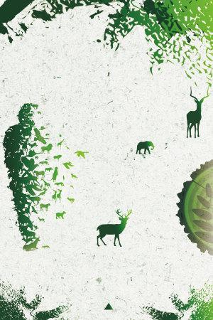 动物保护海报背景