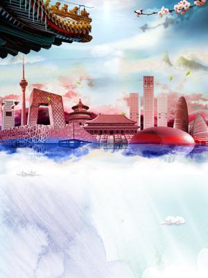 北京印象旅游海报背景