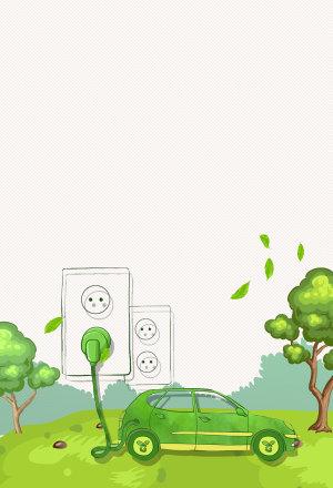 矢量简约绿色环保出行海报背景