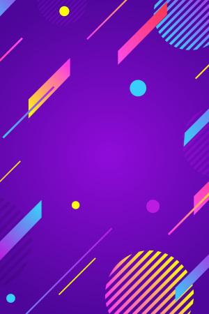UI素材点线紫色矢量背景