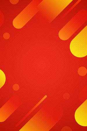UI素材线条红色矢量背景