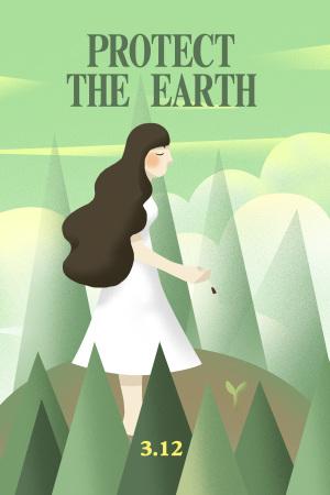 绿色地球保护主体背景
