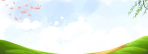 蓝色天空banner设计